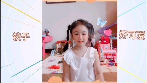 饺子自拍短视频,同一首歌不同风格,长大和妈妈包文婧越来越像