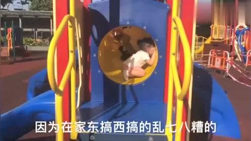香港人的生活:香港夫妻带女儿去玩耍,还拍了视频,内容温馨