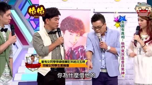 台湾综艺:有宪哥跟沈玉琳在的节目,简直太搞