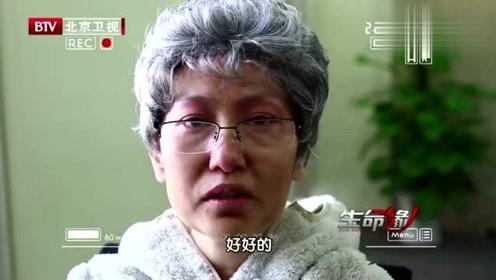 生命缘:80后的女孩生命垂危,面对着不离不弃的丈夫,告别视频太揪心了!
