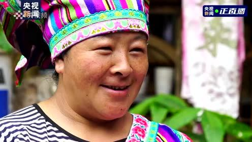 走访客家村庄 与彝族同胞过年, 体验江西、四川乡村生活