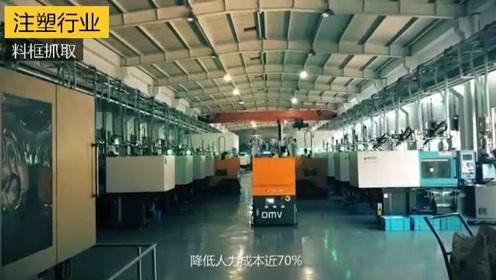 OMV在不同行业的应用案例视频