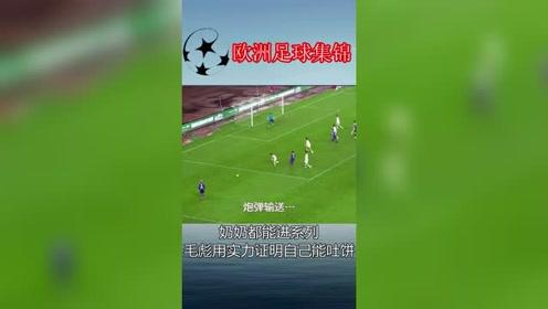 足协杯再献经典名场面,天津泰达的毛彪用实力证明自己能吐饼