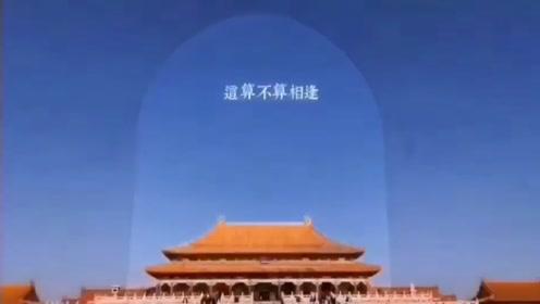 什么时候最适合去北京