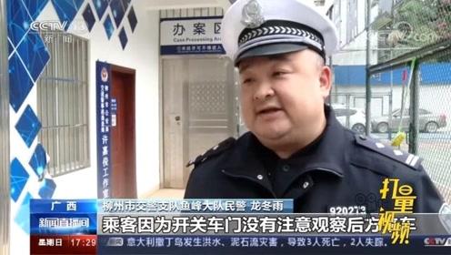 """柳州:电动车骑手遭出租车乘客""""开门杀"""",不幸身亡"""