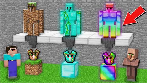 我的世界搞笑动画:菜鸟为村民制造出彩虹钻石