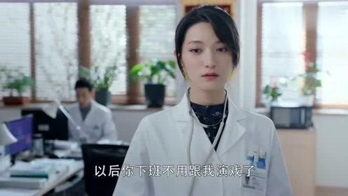 """男医生跟患者家属""""谈情说爱"""",直接气坏同在一个办公室的前妻"""