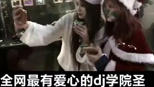 2021年天津CEODJ培训学院圣诞节视频剪辑