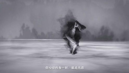 【天涯明月刀手游】2021全年计划曝光!丹辉映喜外观春节全民普赠!