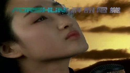 杨钰莹一首《我不想说》经典歌曲,不太爱和生人说话,但内心强