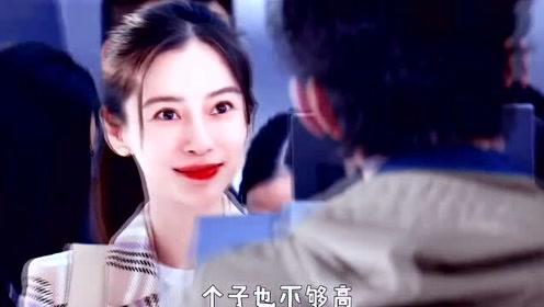 杨颖饰演的女主患了暂时性失忆症,每忘记一次,男主就会重新追她一次