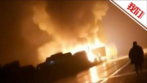 包茂高速湘西州段多车追尾现场:有车辆起火 已致9人遇难