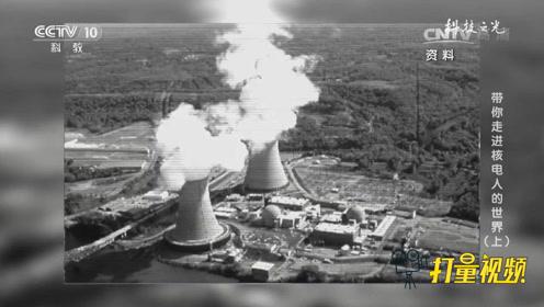 1954年,世界首座核电站建成,而我国何时有的核电站?