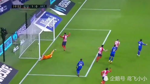 西甲 卡拉斯科助攻 苏亚雷斯致胜球 马竞1-0赫塔菲 三连胜
