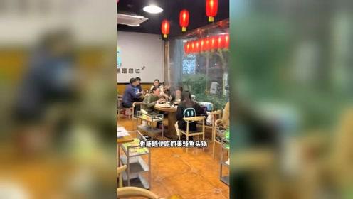 福州仓山藏着一家,学生党也可以随便吃的美蛙鱼头锅!