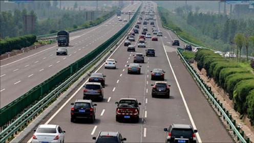 第一次上高速,切记注意这5点,不管新老司机都看看,关乎性命!