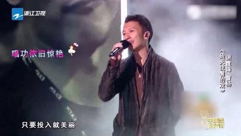 谢霆锋也太秀了,与曹杨的这段演唱,足以给所有歌手拿来当教科书