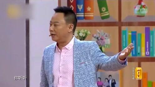 孙涛、邵峰小品《你们想多了》花样坑队友
