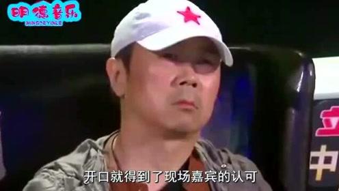 他是中国第一代摇滚代表人物,崔健听他的歌感动流泪,堪称传奇!