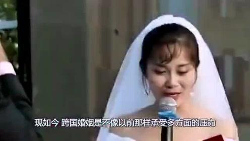 嫁到中国的德国姑娘,不到一个月就要退婚,直言:扛不住了