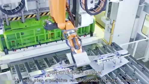 安徽安路驰汽车部件有限公司:用专注、创新打造高标准行业标杆