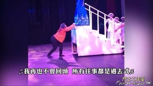 【后台拍摄】网友拍到魔雪奇缘音乐剧艾莎换装一瞬间