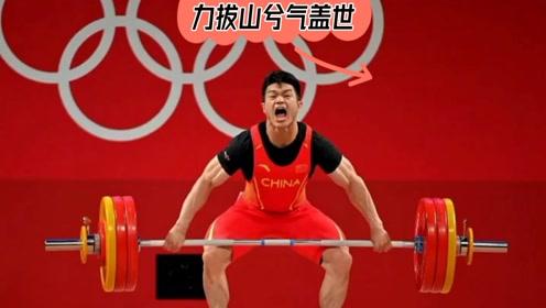 """石智勇拿下奥运第十二块金牌,这输出""""全靠吼啊"""""""