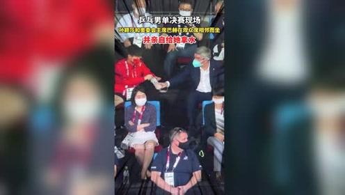 东京奥运会乒乓男单决赛现场