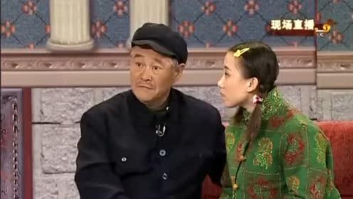 小品《不差钱》赵本山、毕福剑、小沈阳、丫蛋