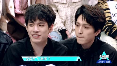EP3: The first show of CHUANG2019's men, their show are so awesome!