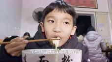 """【花絮】""""嗦粉""""小哥日常段子:童年的噩梦"""