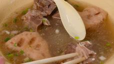 【美食纯享】武汉:煨藕汤