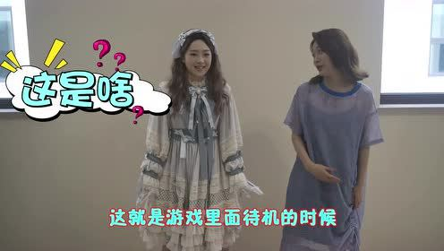 Behind the scenes: Too playful, Boss Ling becomes a Buddha on set   Well Intended Love S2