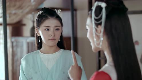 Highlight EP33 Ver.1 | The Legend of Jinyan