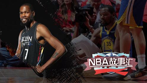 《NBA故事汇》ep12:死神揭幕战满血归来初心不变