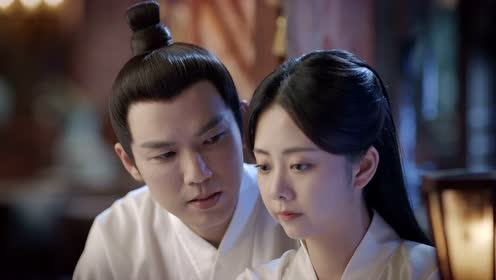 Lingyi Vows To Protect Luo Shiyiniang | Highlight EP42 Ver.1 The Sword and The Brocade Highlight