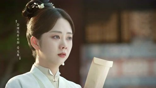 Highlight EP28 Ver. 3 | The Sword and The Brocade