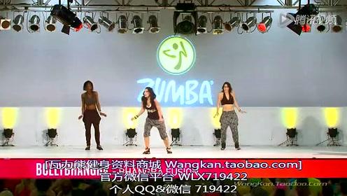 ZUMBA 尊巴 ZIN51 WANGKAN.TAOBAO.COM