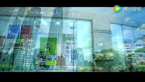 职业创新:梦巴星进口食品楼宇便利连锁业态发展模式