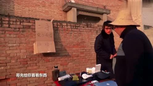 1928杏彩注册村里村外(我的苹果是假的)搞笑视频