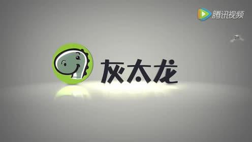 灰太龙解说★皇室战争《国王杯挑战竞技场》解读