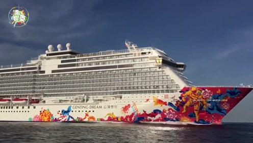 这艘邮轮专为中国人服务,像海上皇宫,总统套房被神秘富豪包下