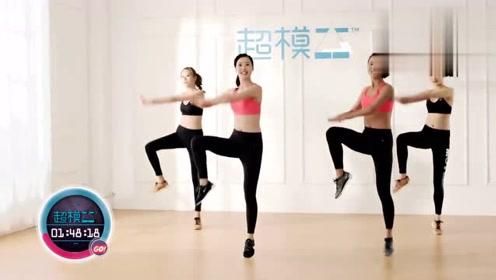6分钟腹部燃脂锻炼,产后恢复最好的瘦身运动,坚持3天就出效果