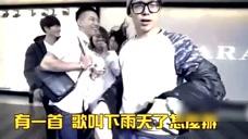 恶搞中国有嘻哈,见人就问你有freestyle吗笑死了