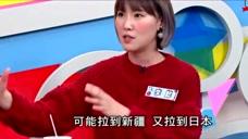 台湾媒体:大陆剧一年比一年进步,《海上牧云记》特效很厉害!