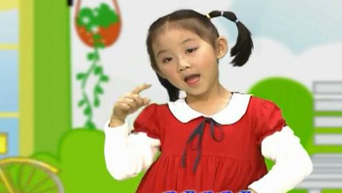 学前幼儿教育视频 童谣儿歌