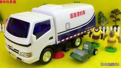 熊出没熊大熊二玩道路清扫车工程车玩具视频
