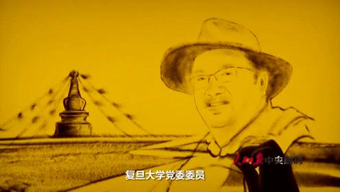 """高中語文必修上冊第二單元 *""""探界者""""鐘揚/葉雨婷"""