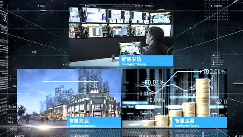 深瞐科技企业宣传片