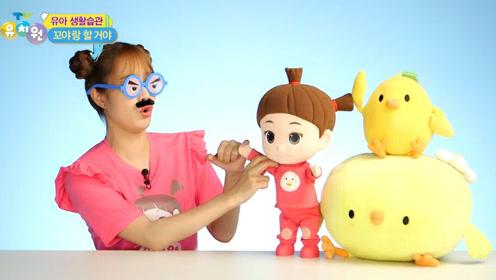 搞怪的智尼姐姐和卡通布娃娃-少儿互动节目视频